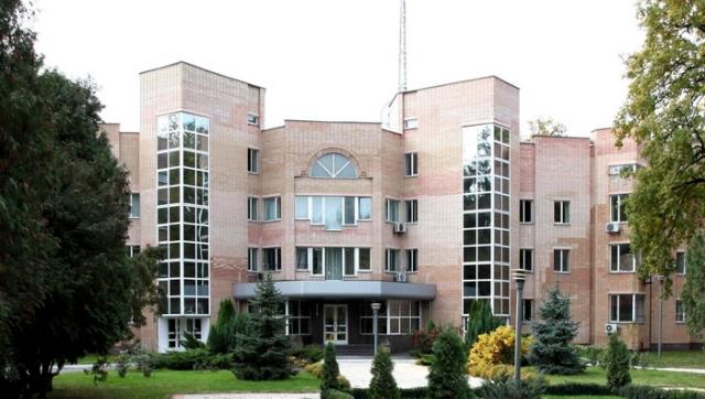 Здание СВР Украины в лесном массиве под Киевом