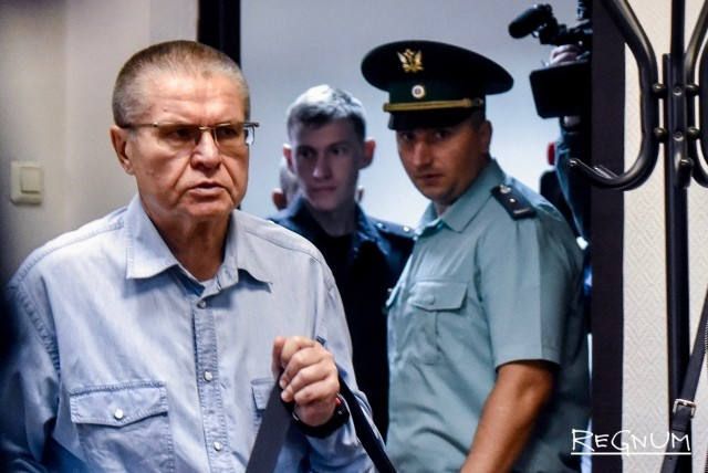 Суд над Улюкаевым: трансляция ИА REGNUM c заседания 13 сентября