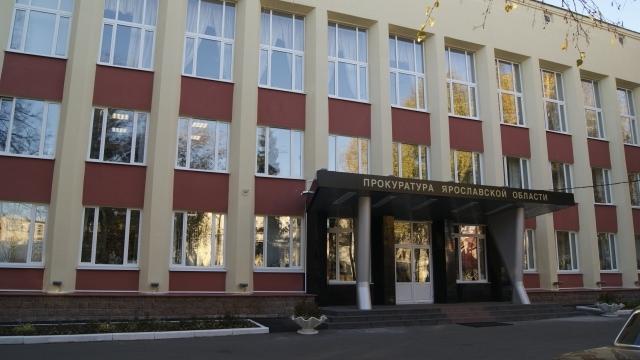 В Ярославской области сироту поселили в прачечную