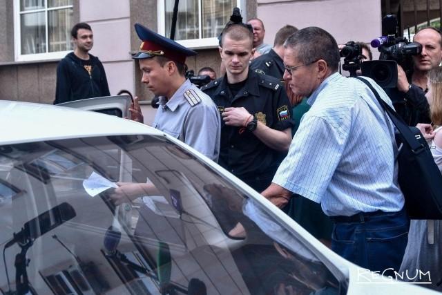 Алексей Улюкаев после заседания 13 сентября