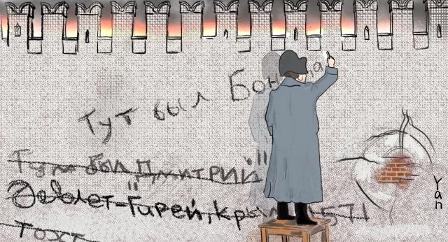 Как великий полководец победил русскую армию и проиграл русскому народу