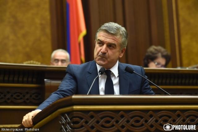 Первый и последний год правительства Карапетяна