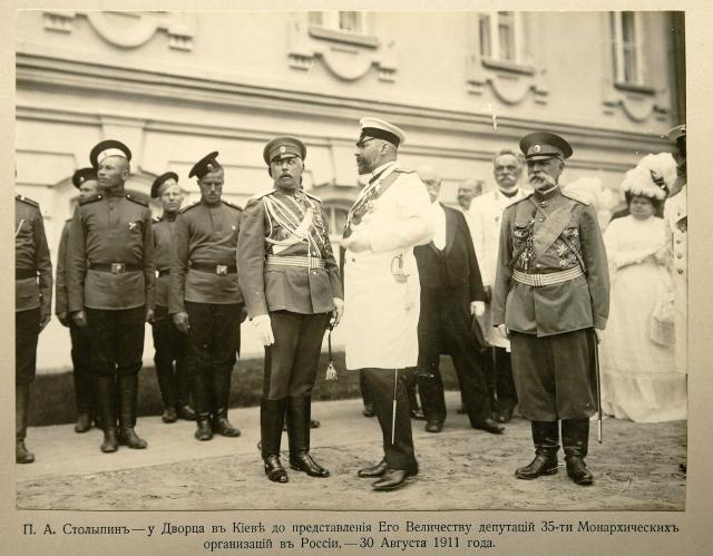 Столыпин (в белом мундире) в Киеве. 12 сентября 1911
