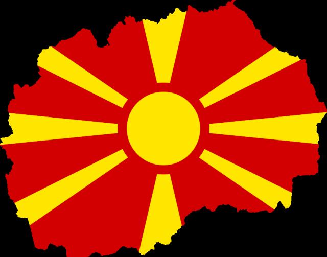 Македония просится в ЕС — уже 25 лет
