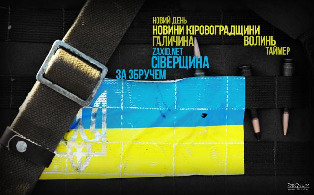 Болгары возмущены ограничением права изучения родного языка на Украине