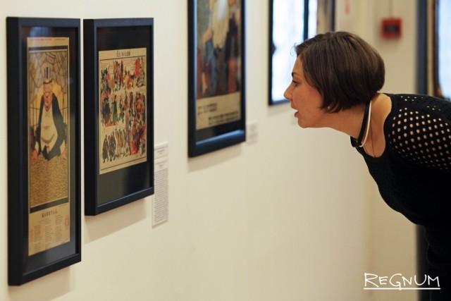 Выставка «Плакат эпохи революции»