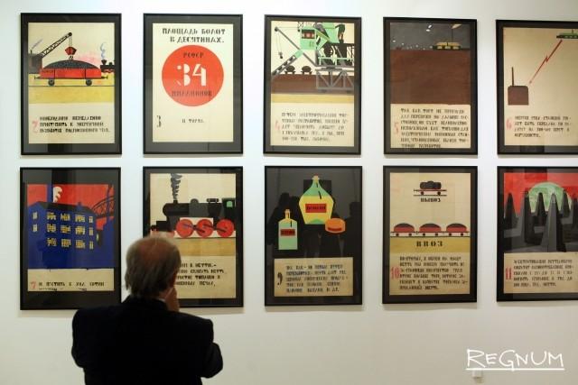 Плакаты художника Льва Бродаты