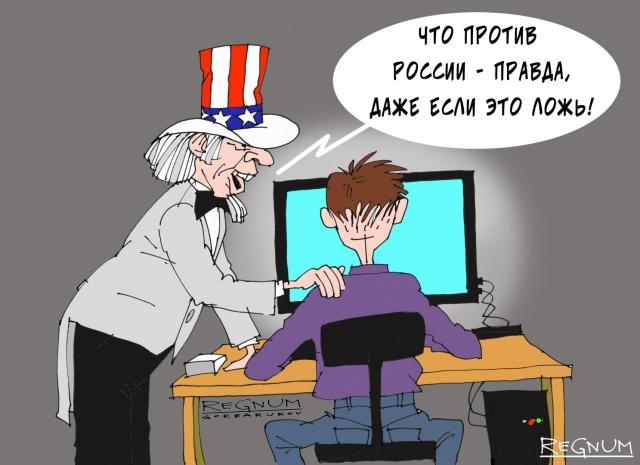 Вот и вся конкуренция: МИД РФ прокомментировал запрет в США «Касперского»