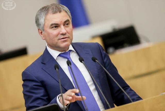 Госдума повысит эффективность работы в ПА СНГ, ОДКБ и ОБСЕ