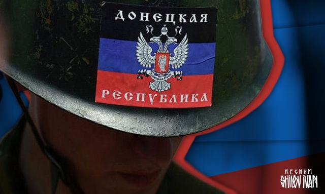 «По факту Донецк – это уже Россия»: эксклюзивное интервью Прилепина