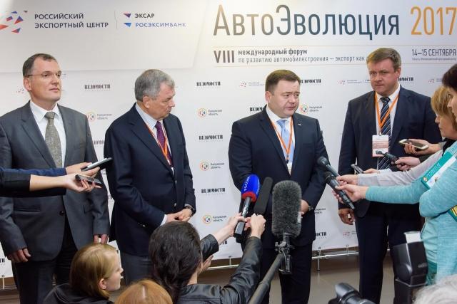 В Калуге открылся VIII международный форум «Автоэволюция-2017»