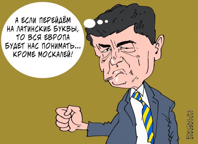 Русское самоубийство Украины
