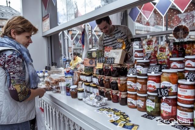 В Москве открылась ежегодная ярмарка армянских товаров «Золотой гранат»