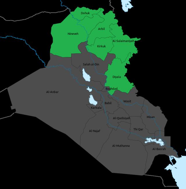 Рождение Курдистана: если завтра в Ираке война, если завтра в поход…
