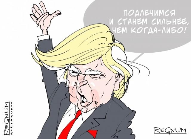 «Где тут у России право вето?»