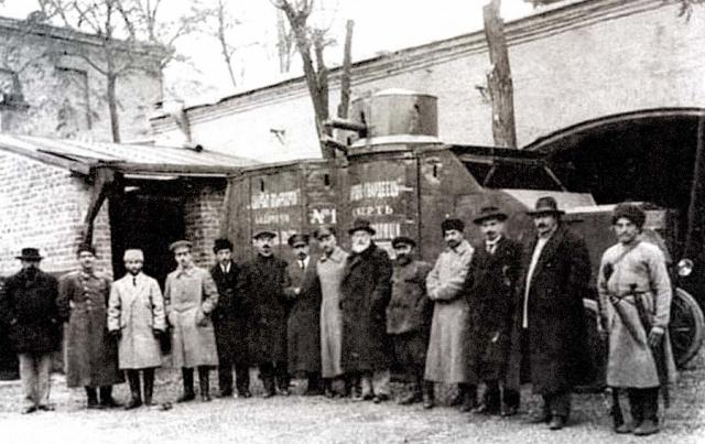 Грузинская национальная гвардия. 1918 г