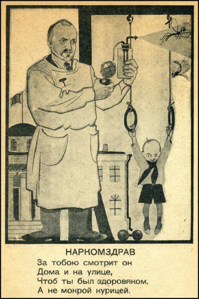 Кто, когда и зачем создал систему здравоохранения СССР, которой больше нет