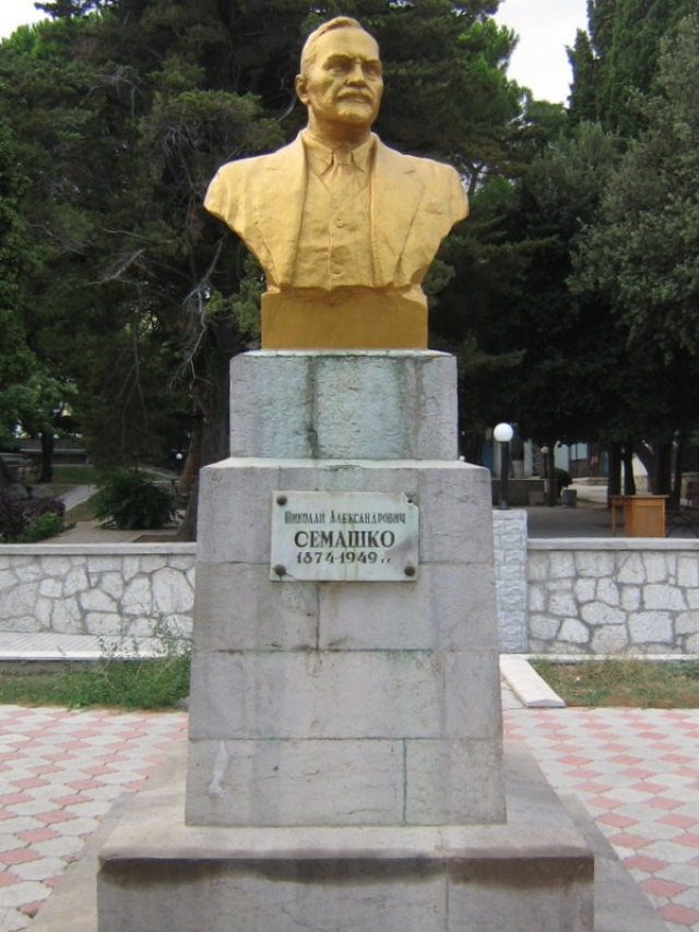 Памятник Семашка в Симеизе, Республиа Крым