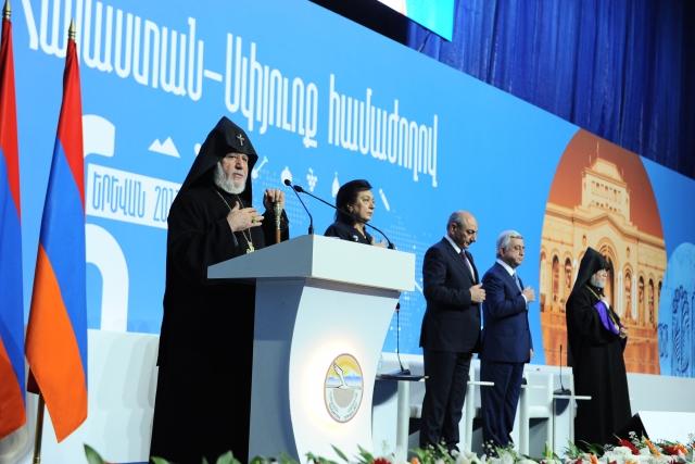 VI Всеармянская конференция «Армения — Диаспора». Ереван, 19 сентября 2017 года
