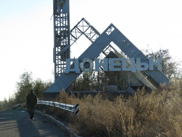 Жить в ДНР: остаётся только ждать и верить