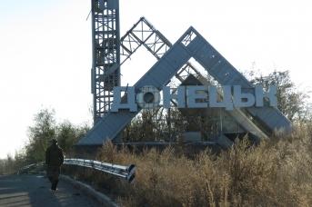 Въезд в Донецк. Донецк. 31.10.2015