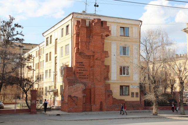 Киноактриса Яковлева сравнила замок Кёнигсберг с Домом Павлова в Волгограде