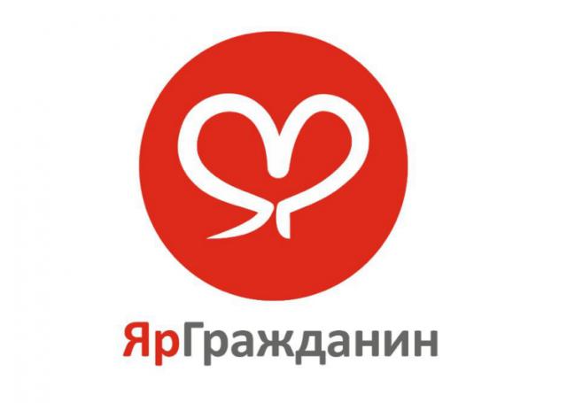 Гражданская позиция как стратегия избирательной кампании в Ярославле