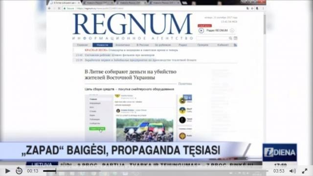 Литовская пропаганда обиделась на ИА REGNUM