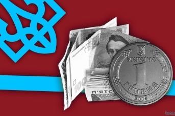 Обзор экономики Украины