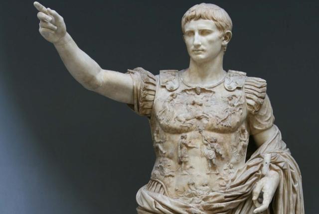 Сирота, который построил империю: Октавиан Август