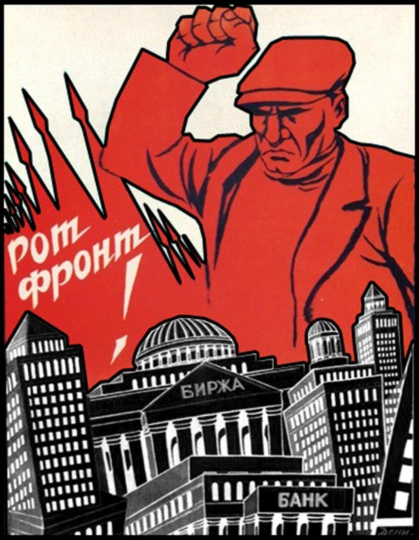 Черный – земля, красный – рабоче-крестьянский класс, белый – светлое будущее, воля и свобода. Агитационный плакат революционного времени