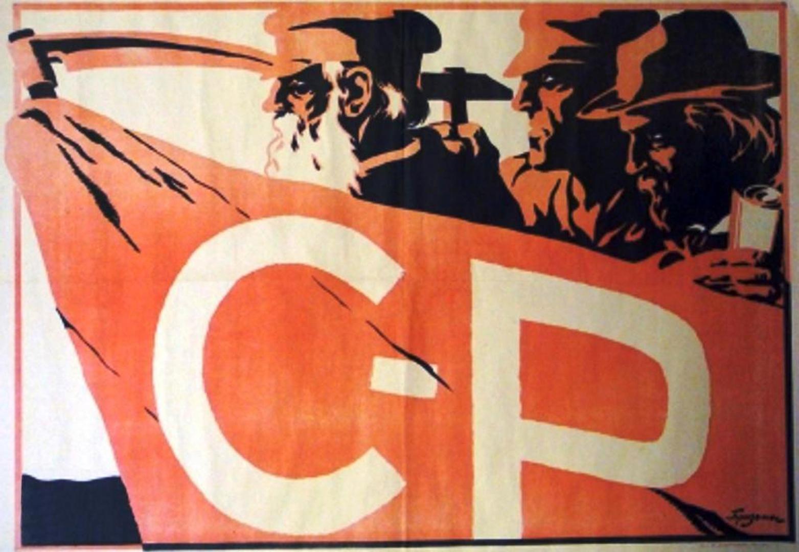 Черный – земля, красный – рабоче-крестьянский класс, белый – воля. Агитационный плакат социалистов-революционеров