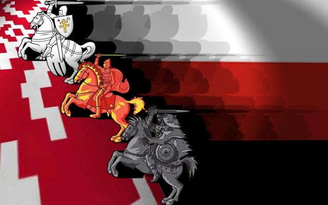 Черный – земля, красный – трудовой народ, белый – свобода. Новая символика нового времени