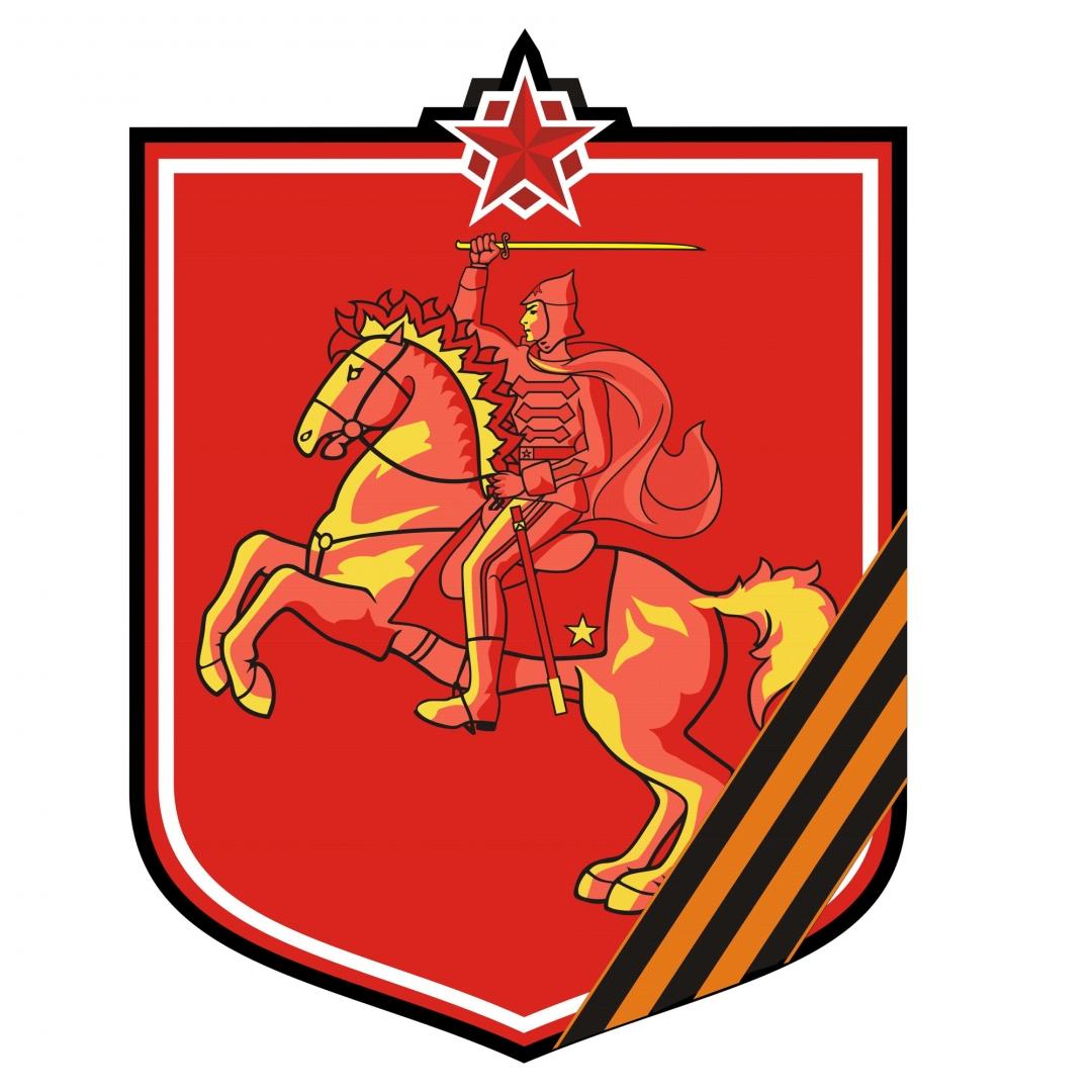 Открытки, открытка с гербом погоня