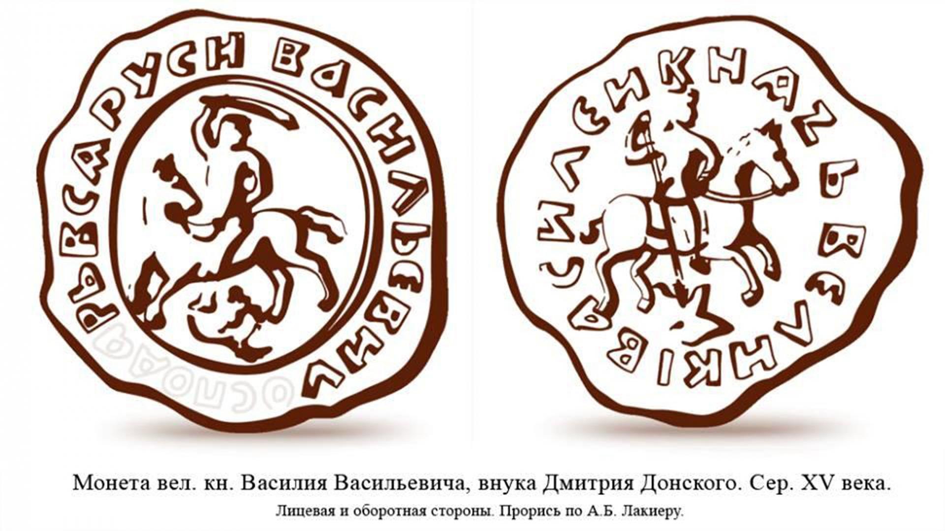 Возрождение белорусской Погони обусловлено также необходимостью – уравнять символику Беларуси и России во временном ракурсе