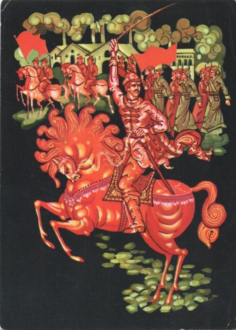 Советская открытка ко дню защитника Отечества. В центре картины —  Красноармейская Погоня