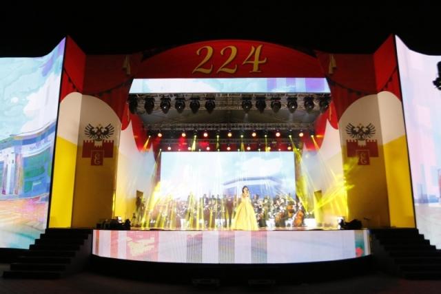 Концерт в краснодаре в день города
