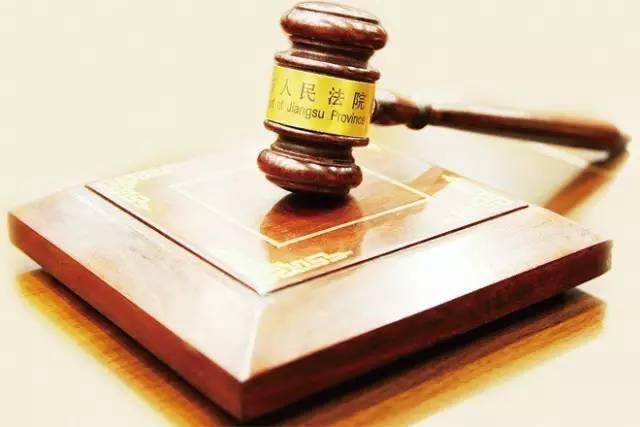 Бывший мэр Тяньцзиня отсидит 12 лет за коррупцию