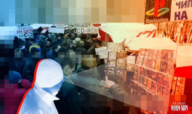 Зачем бороться с цифровым пиратством, если оно приносит только пользу?