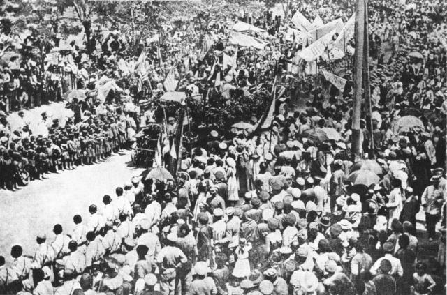 Ереван, 1919 год