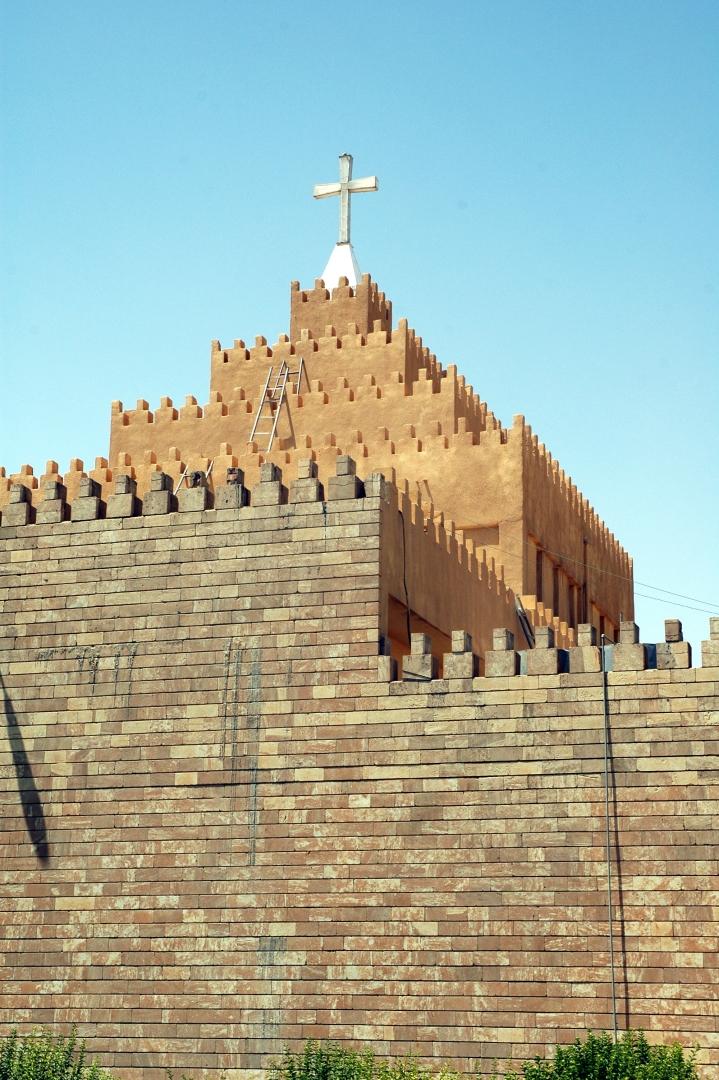 Халдейский католический собор Святого Иосифа (Анкава, Эрбиль, Ирак