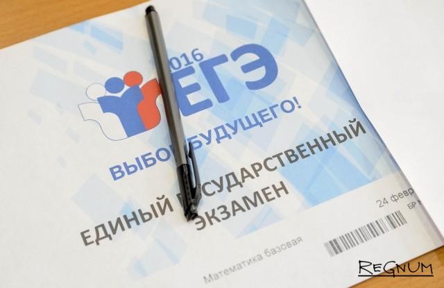 Зачем России индустрия и ужас ЕГЭ?