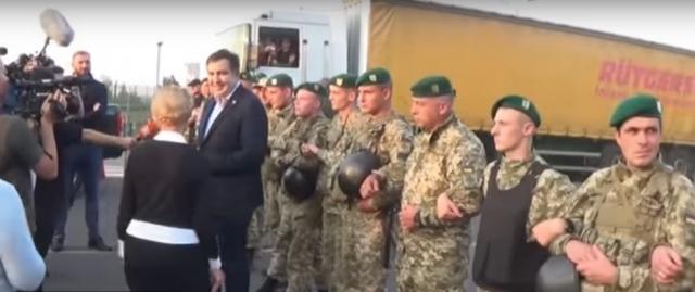 Михаил Саакашвили при поддержке Юлии Тимошенко прорывается на территорию Украины