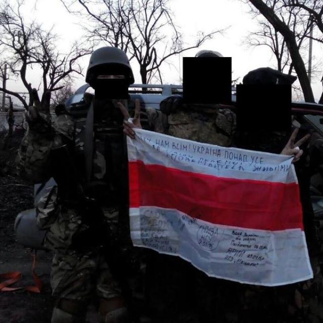 Белорусские националисты в АТО