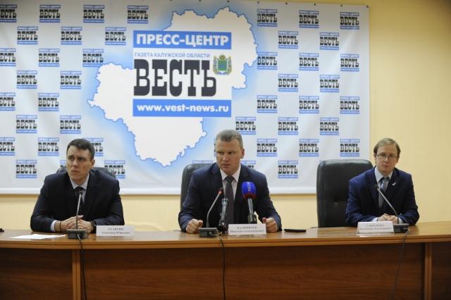 В Калужской области пройдут «Ягужинские чтения»