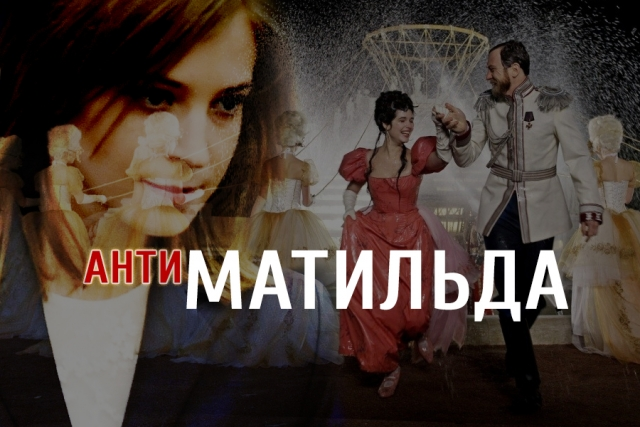Наталье Поклонской предложили «Родину»
