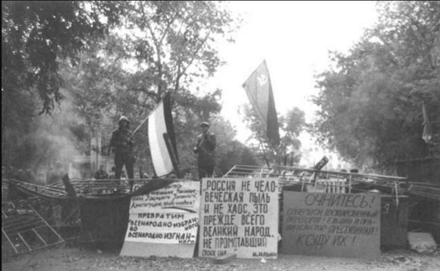 Против антиконституционного государственного переворота