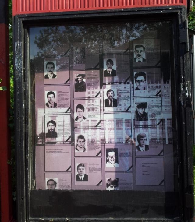Мемориал погибшим в 1993 году