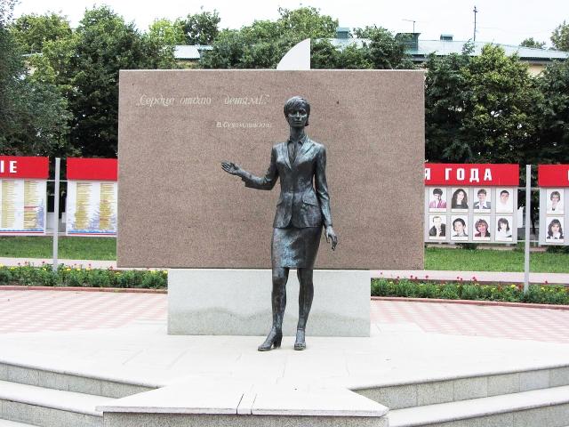 Памятники это изготовление памятников петербург норильск