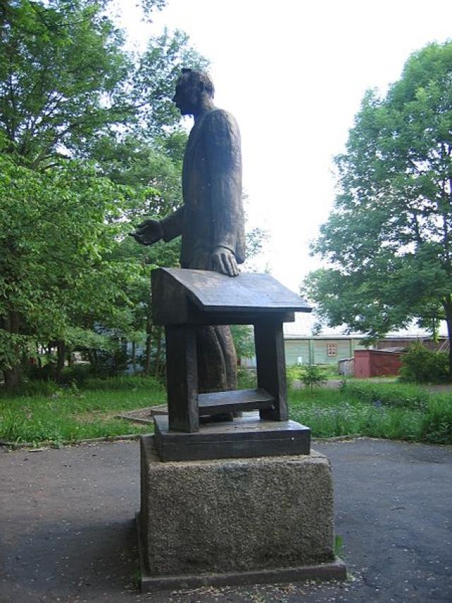 Член памятник новая зеландия